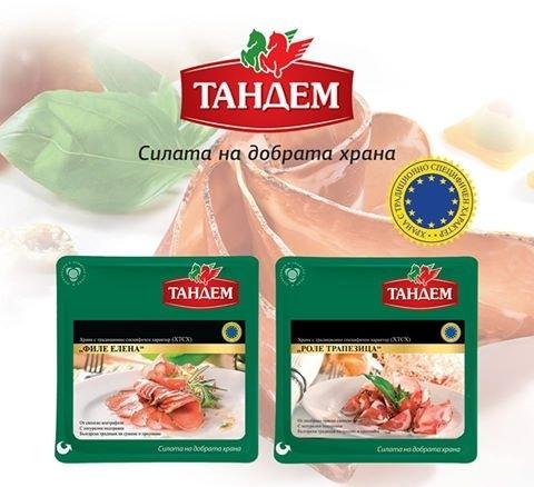 """Филе Елена и Роле Трапезица """"Тандем"""" официално признати за Храни с Традиционно Специфичен Харакер Image 0"""
