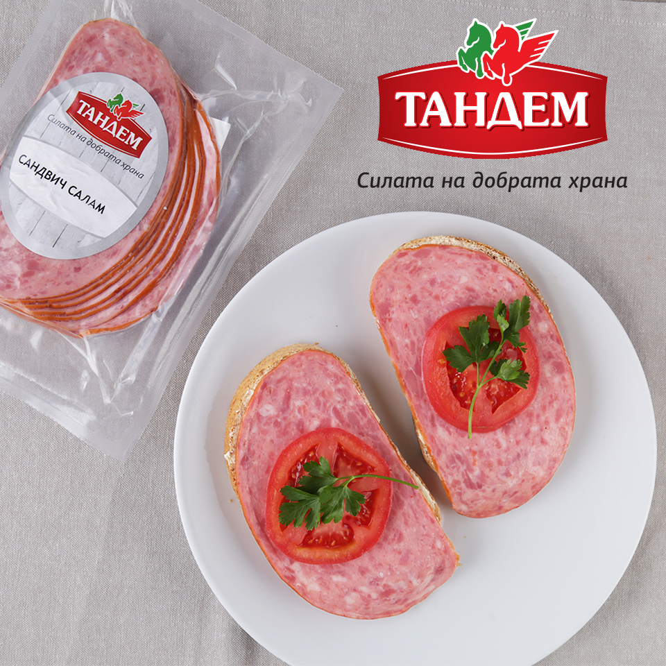 Ново от Тандем - сандвич салам Image 0