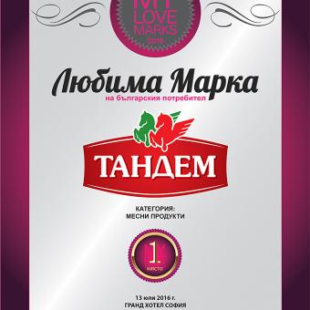 """Потребителите избраха """"Тандем"""" за любима марка №1 в категория """"Месни продукти"""" Thumbnail Image"""