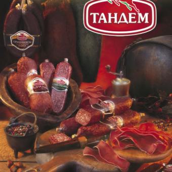 "Сурово - сушени продукти с марка ""Тандем"" Thumbnail Image"