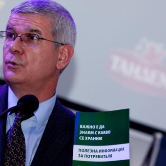 """Тандем"" участва в ""Превенция – потребителска конференция"" Thumbnail Image"