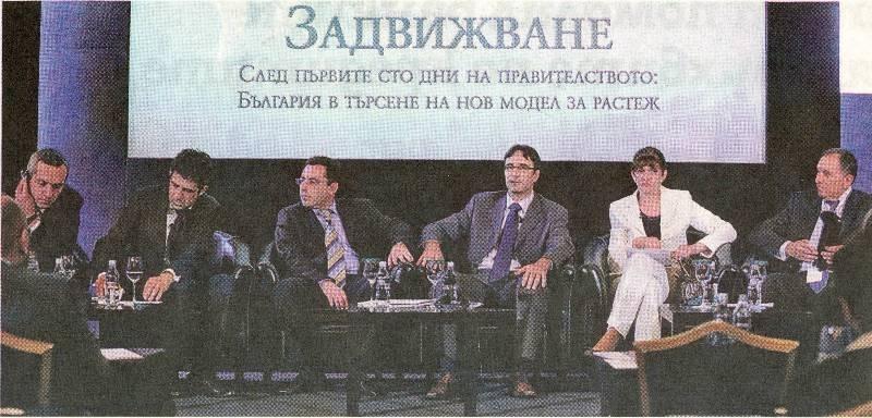 """В. """"Дневник"""": """"Диференцирани ставки на ДДС ще увеличат събираемостта"""" Image 0"""