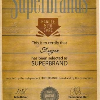 """""""Тандем"""" беше избран за SUPERBRAND сред месните продукти в България Thumbnail Image"""