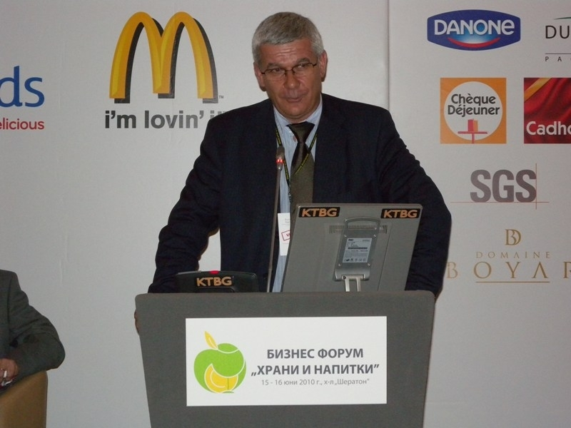 """Процедурата по сертифицирането на традиционни храни беше представена на бизнес форум """"Храни и напитки"""" Image 0"""