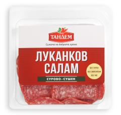 Луканков салам - слайс image