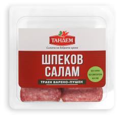 Шпеков салам - слайс image
