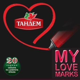 """За втора поредна година марка Тандем участва в потребителската класация """"Любимите марки"""" Thumbnail Image"""
