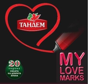 """За втора поредна година марка Тандем участва в потребителската класация """"Любимите марки"""" Image 0"""