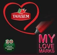 """Марка """"Тандем"""" е сред финалистите в последния етап от гласуването в потребителската класация """"Любимите марки"""" Thumbnail Image"""