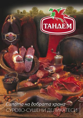 """Сурово - сушени продукти с марка """"Тандем"""" Image 0"""