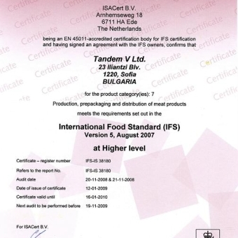 """""""Тандем"""" покри на 100% новата пета версия на Международния стандарт за храните Thumbnail Image"""