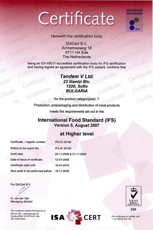 """""""Тандем"""" покри на 100% новата пета версия на Международния стандарт за храните Image 0"""