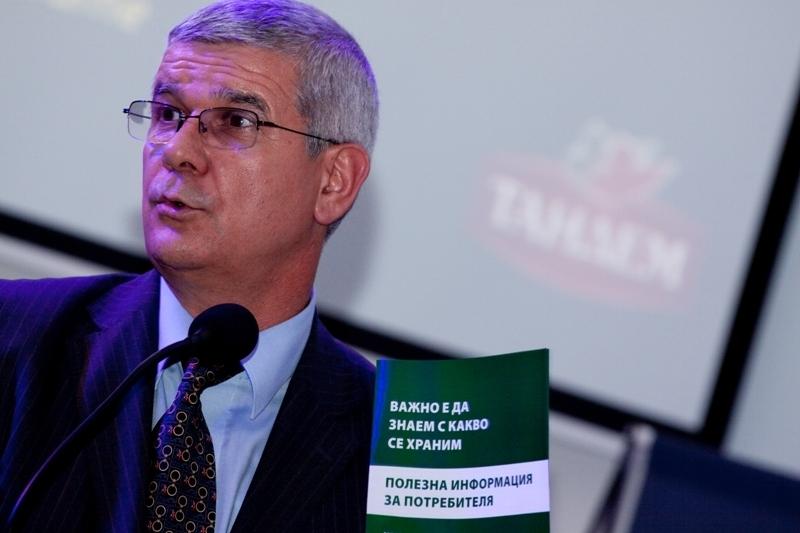 """""""Тандем"""" участва в """"Превенция – потребителска конференция"""" Image 0"""
