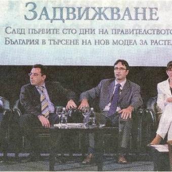 """В. """"Дневник"""": """"Диференцирани ставки на ДДС ще увеличат събираемостта"""" Thumbnail Image"""