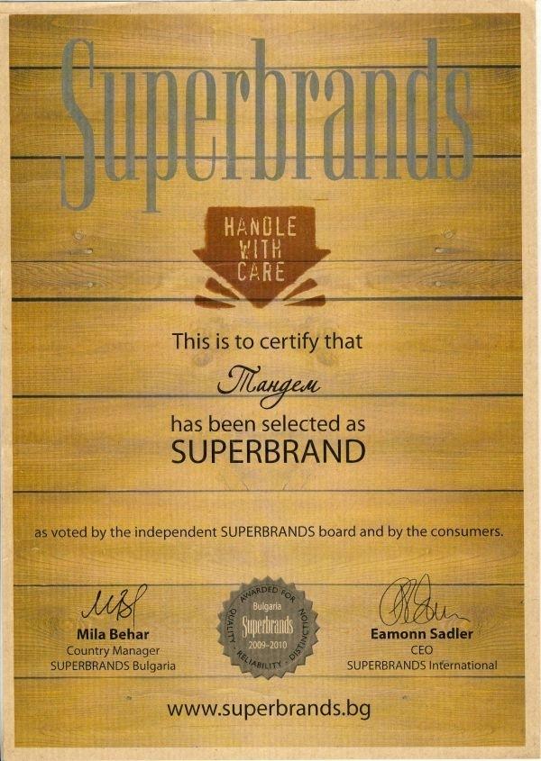"""""""Тандем"""" беше избран за SUPERBRAND сред месните продукти в България Image 0"""