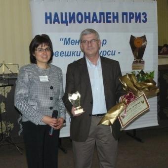 """Съуправителят на """"Тандем"""" Кирил Вътев спечели наградата """"Мениджър на фирма"""" за 2009 г. Thumbnail Image"""