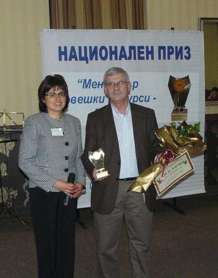 """Съуправителят на """"Тандем"""" Кирил Вътев спечели наградата """"Мениджър на фирма"""" за 2009 г. Image 0"""