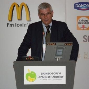 """Процедурата по сертифицирането на традиционни храни беше представена на бизнес форум """"Храни и напитки"""" Thumbnail Image"""