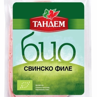 "Фирма ""Тандем"" получи сертификат за производство на Био продукти Thumbnail Image"