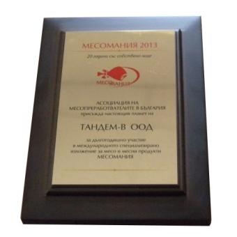 """Фирма """"Тандем"""" си тръгна с три златни медала от 20-тото юбилейно издание на изложението """"Месомания"""" Thumbnail Image"""